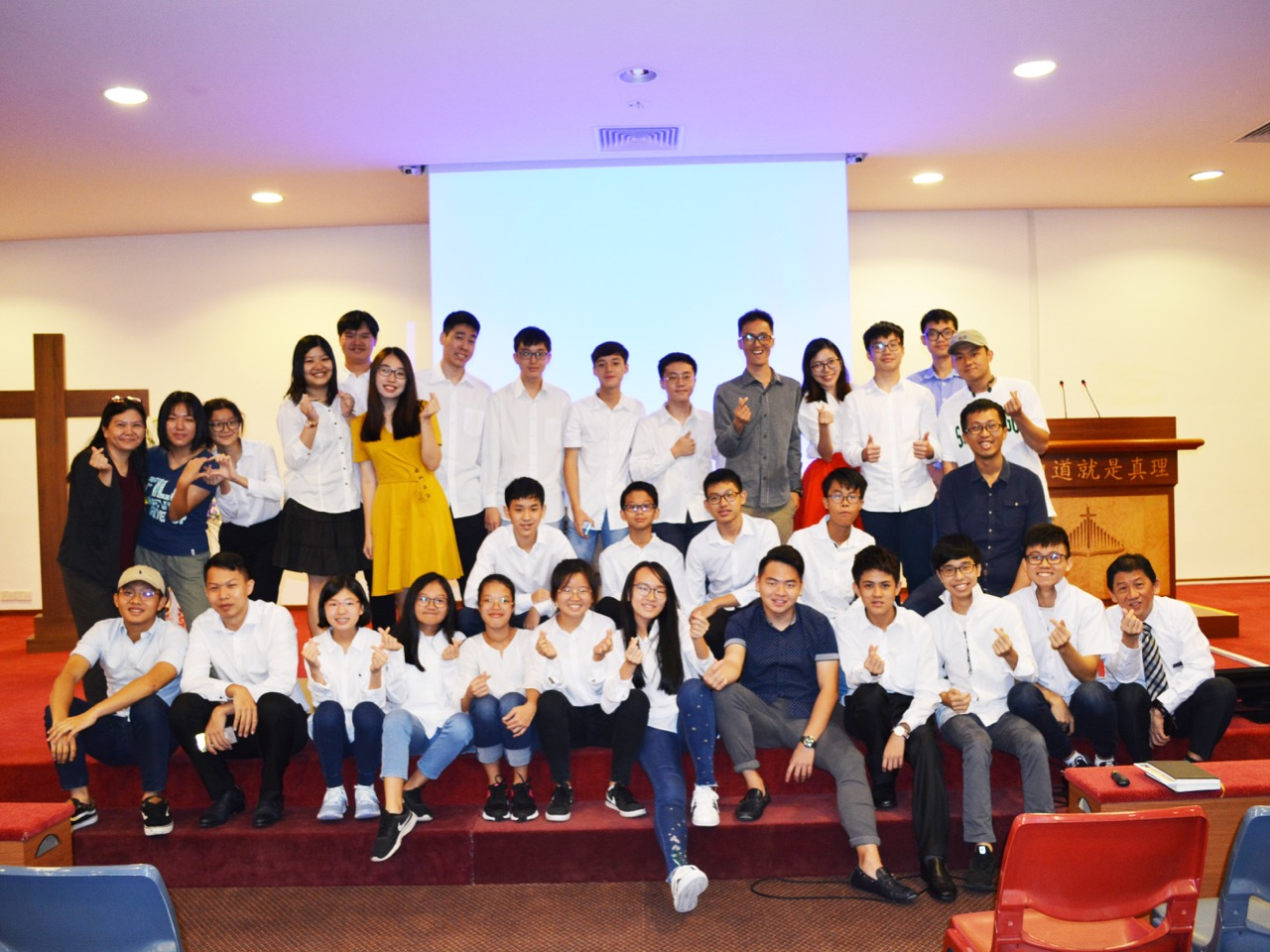 Youth and Young Adults of Hebron's Mandarin Congregation